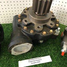 Спецтехника и навесное оборудование - Редуктор поворота колонны kanglim 2056, 0