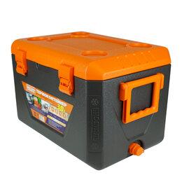 Сумки-холодильники и аксессуары - Изотермический контейнер термобокс Biostal CB-30G, 0