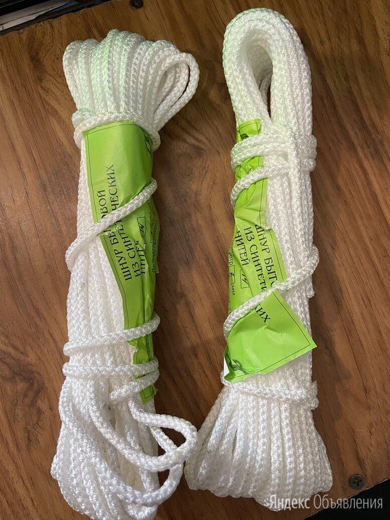 Веревка 15 метров прочная по цене 300₽ - Веревки и шнуры, фото 0