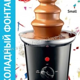 Продукты - Шоколадный фонтан Chocolate Fountain высота 25 см, 0