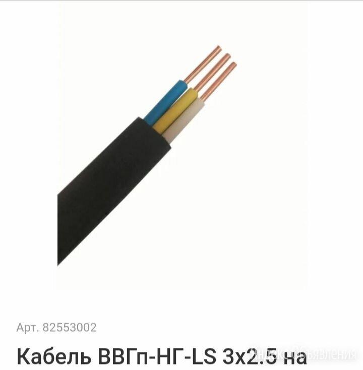 Кабель ввгнг-п 3х2.5 кв. мм (50 м)  по цене 80₽ - Кабели и провода, фото 0