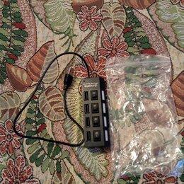 USB-концентраторы - Активный хаб usb 12 портов, 0