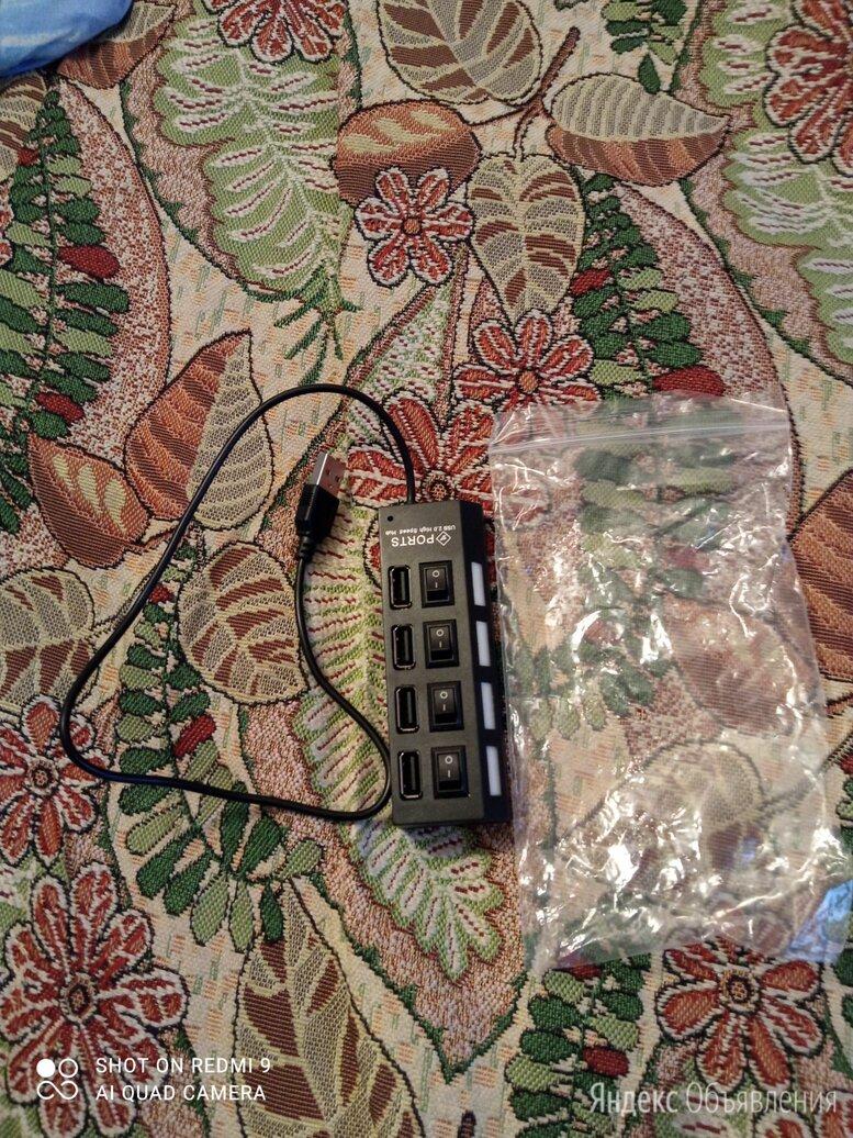 Активный хаб usb 12 портов по цене 450₽ - USB-концентраторы, фото 0