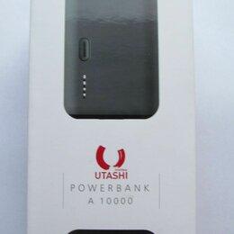 Универсальные внешние аккумуляторы - Аккумулятор smartbuy utashi a-10000, 0