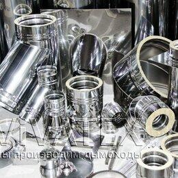 Дымоходы - Сэндвич-дымоход для камина, производство в Подольске. VIVATEX!, 0