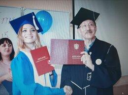 Сертификаты, курсы, мастер-классы - Димлом / Высшее образование, 0