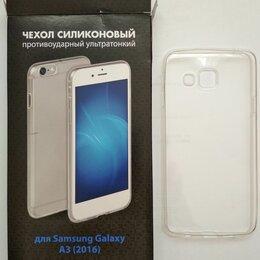 Чехлы - Чехол силиконовый для Samsung Galaxy A3 (2016), 0