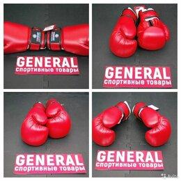 Боксерские перчатки - Новые боксерские перчатки Bsport 8,10,12,14,16 oz, 0