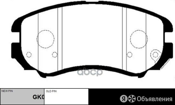 / Gk0491 Колодки Тормозные Дисковые   Перед   Kia Kia Sportage (Je_, Km_) 2.0... по цене 1400₽ - Тормозная система , фото 0