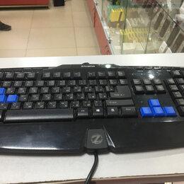 Клавиатуры - Клавиатура zalman, 0