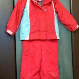Комплекты верхней одежды - Куртка и комбинезон мембрана демисезон, 0