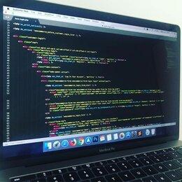 IT, интернет и реклама - Программирование seo оптимизация , 0