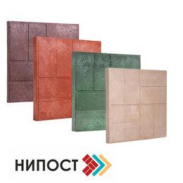 Тротуарная плитка, бордюр - Тротуарная плитка полимерпесчаная 450*450*30 мм, 0