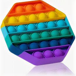 Игрушки-антистресс - Игрушка Поп ит Восьмиугольник радуга, 0
