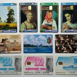 Коллекционные карточки - Телефонная карта, жетон, 0