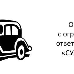 Слесари - Водитель (вахта в ХМАО), 0