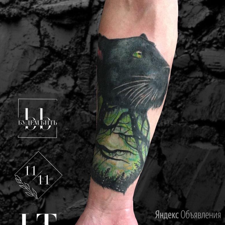 Обучение тату-мастеров по цене 25000₽ - Сертификаты, курсы, мастер-классы, фото 0