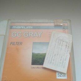 Светофильтры - Фильтр marumi gc-gray, 52mm, 0
