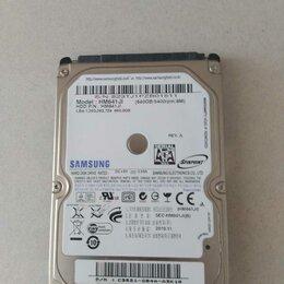 Жёсткие диски и SSD - Жесткий диск, 0