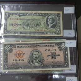 Банкноты - Банкноты иностранных государств, 0