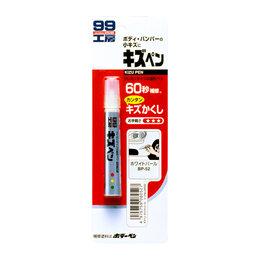 Прочее оборудование   - Краска-карандаш для царапин Soft99 KIZU PEN BP-52 белый 60 мл, 0