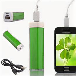 Батарейки - Портативный аккумулятор 2600mAh, стекло, зеленый, 0