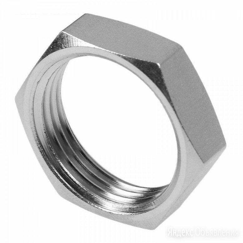 Контргайка (никель) 3/4 по цене 56₽ - Водопроводные трубы и фитинги, фото 0