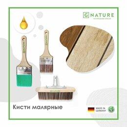 Кисти - Gnature Кисть малярная для дерева, 0