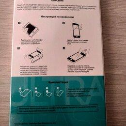 Защитные пленки и стекла - Защитное стекло для honor 10 lite, 0