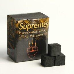 """Уголь - Кокосовый уголь """"Supreme"""", 24 кубика, 0"""