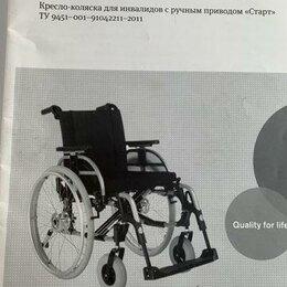 Приборы и аксессуары - инвалидное кресло , 0