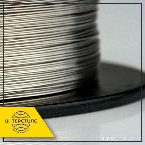 Проволока свинцовая С2 8 мм ГОСТ 3778-98 по цене 244₽ - Металлопрокат, фото 0