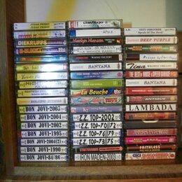 Музыкальные CD и аудиокассеты - Кассеты с фирменной записью. новые. редкие, 0
