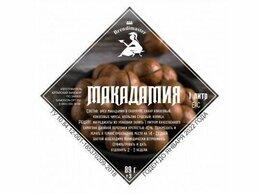 """Ингредиенты для приготовления напитков - Набор трав и пряностей """"Макадамия"""" на 1 литр, 89 г, 0"""