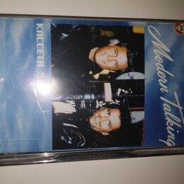 Музыкальные CD и аудиокассеты - Modern talking лучшее две аудиокассеты, 0