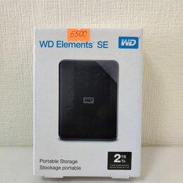"""Внешние жесткие диски и SSD - Внешний жесткий диск 2.5"""" WD 2TB Elements SE Black, 0"""