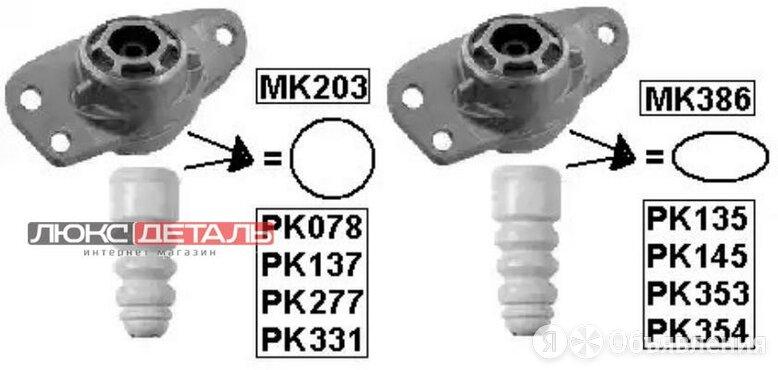 MONROE PK145 PK145_к-кт пыл. отб. зад.\ Skoda Superb 3T4 1.4-1.8TSi/1.9-2.0TD... по цене 1630₽ - Отопление и кондиционирование , фото 0