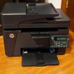 Принтеры, сканеры и МФУ - МФУ HP LaserJet Pro MFP M127fn, 0