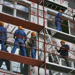 Строительные бригады - фасадчик , 0