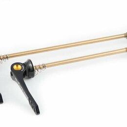 Комплекты акустики - Эксцентрики комплект A2Z CNC , титан, черный, QR-Ti-cnc-1, 0