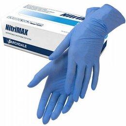 Устройства, приборы и аксессуары для здоровья - Перчатки нитриловые в ассортименте, 0