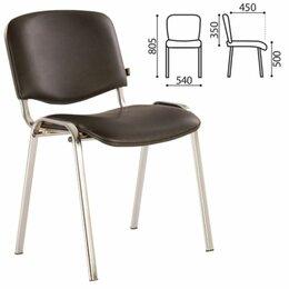 Мебель для учреждений - Стул для персонала и посетителей BRABIX ИЗО Iso CF-001, хромированный каркас,..., 0