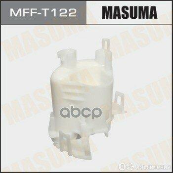 Фильтр Топл.Lexus Is250 2010 => Masuma арт. MFFT122 по цене 1350₽ - Отопление и кондиционирование , фото 0