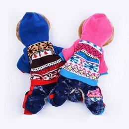 Одежда и обувь - теплый комбинезон толстовка для собаки , 0