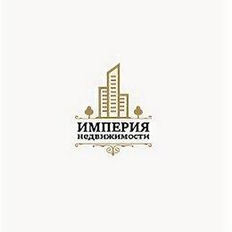 Агенты по недвижимости - Империя недвижимости, 0