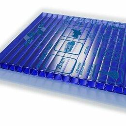 Поликарбонат - Сотовый поликарбонат KINPLAST 4мм. 2,1х6м., 0