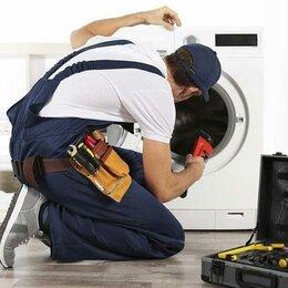 Ремонт и монтаж товаров - Где починить стиральную машину в Самаре, 0