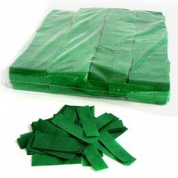 Расходные материалы для 3D печати - Бумажное конфетти 17х55 мм Темно-зеленый 1 кг, 0