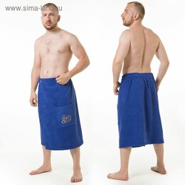 Туалетная бумага и полотенца - Килт(юбка) мужской махровый, с карманом, 70х150 синий, 0