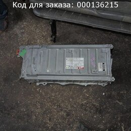 Батарейки - Батарея на Toyota Prius NHW20 G9280-47110, 0